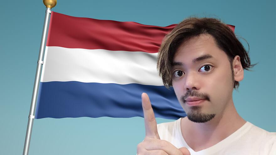 移住条件を徹底調査!ヨーロッパ移住はオランダ移住で決まりな理由