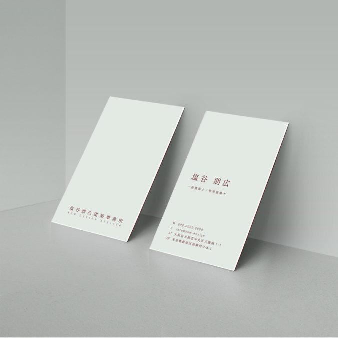 シンプルでおしゃれな名刺デザイン制作実績3